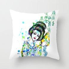 Aquarius, The Freedom Lover: Jan 21 - Feb 19 / Original gouache on paper Throw Pillow