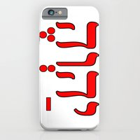iPhone Cases featuring God is Elohim by Delghe