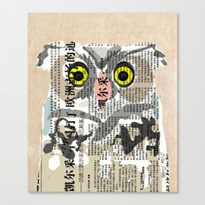 Owl Newspaper Collage Canvas Print