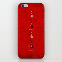 Forms of Prayer - Red iPhone & iPod Skin