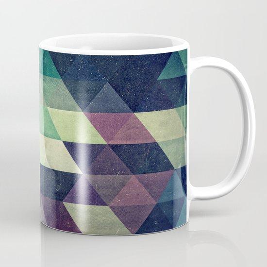 dysty_symmytry Mug