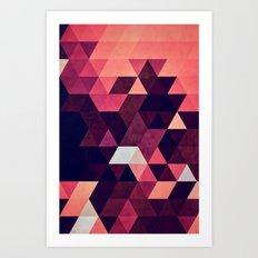 scyyr Art Print