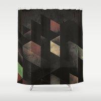 th' cyge Shower Curtain