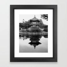 So Quiet. Framed Art Print