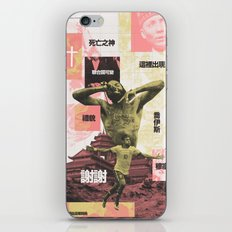 Prince Yama Appears Courtesy of the Honorable Reverend Joyce Musselman Shutt, 1937 iPhone & iPod Skin