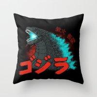 Mighty Kaiju Gojira Throw Pillow