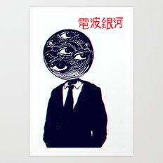 Mr Galaxy Art Print