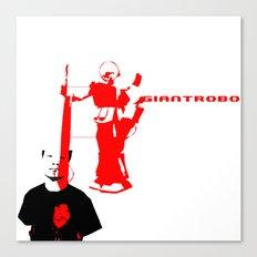 Giantrobo Canvas Print