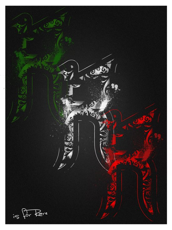 R - is for Rare - color version Art Print