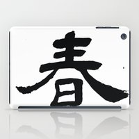 Chinese Calligraphy - SP… iPad Case