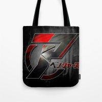 Japanese Avengers Tote Bag