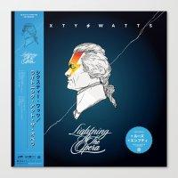 Lightning At The Opera - Variant Canvas Print