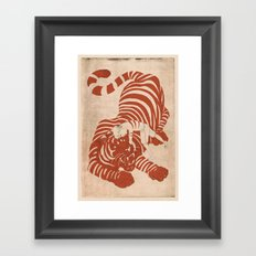 Youth of the Lion Tamer Framed Art Print