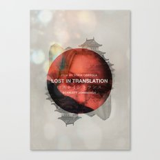 Lost in Translation - Charlotte/Scarlett Canvas Print