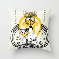 ki hamurai Throw Pillow