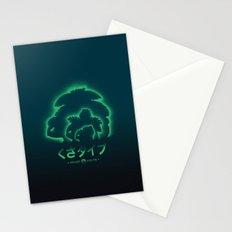 Mega Grass Stationery Cards