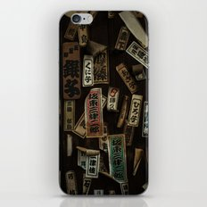 Kyoto Name Stickers 1 iPhone & iPod Skin