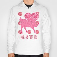 ~ Happy Chinese New Year… Hoody
