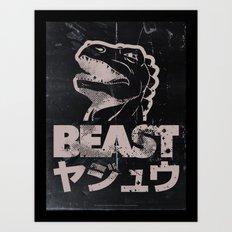 Big In Japan (Black Steel) Art Print