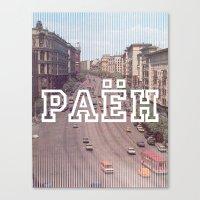 PAEH2 Canvas Print