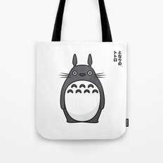 Totoro Pop Art - White Version Tote Bag