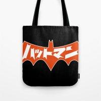 Japanese Red Bat Symbol Tote Bag