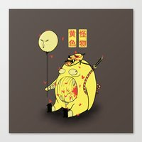 My Yellow Monster Canvas Print