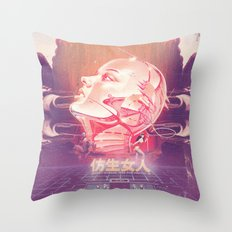 BIONIC WOMAN Throw Pillow