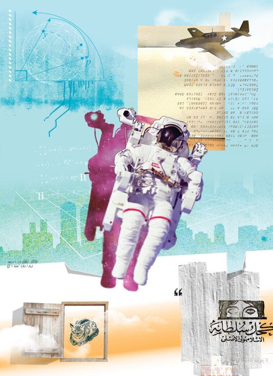 Spaceology Art Print