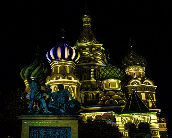 Saint Basil's Cathedral, Moscow Art Print
