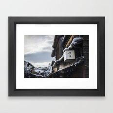 Kyoto Winter 2015 IV (Higashiyama)  Framed Art Print