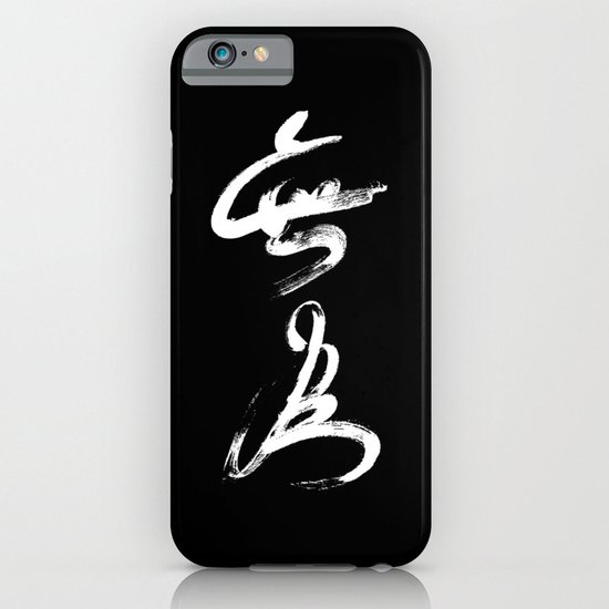 The Path  iPhone & iPod Case