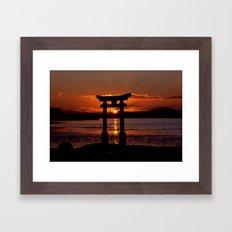 Nagao Shrine, Japan Framed Art Print