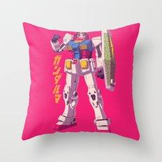 Gundaruma Throw Pillow