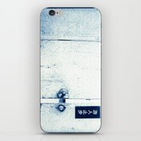 Select Doors iPhone & iPod Skin