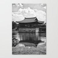 Anapji Pond, South Korea Canvas Print