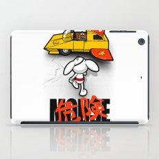 Danger-kira Mouse iPad Case