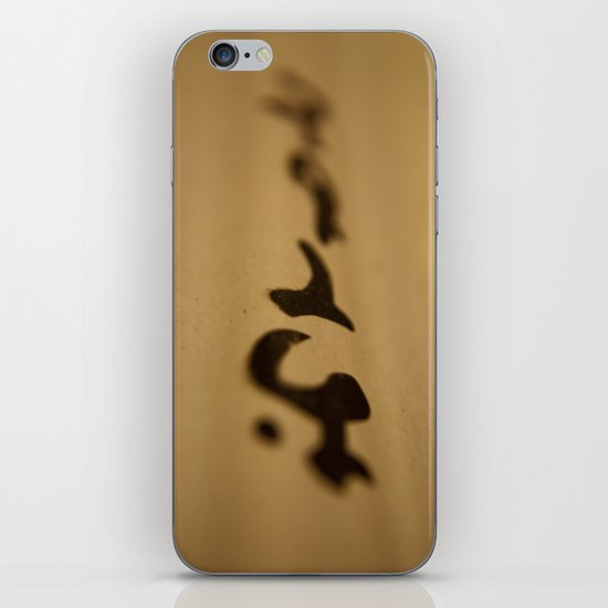 Read Sushi iPhone & iPod Skin