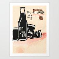 Drunken Angel - Kurosawa… Art Print