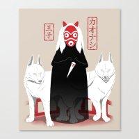 Ouji Kaonashi Canvas Print