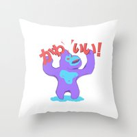 Not Kawaii! Throw Pillow