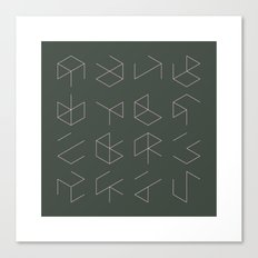 #38 Phantom cubes – Geometry Daily Canvas Print