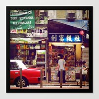Yau Ma Tei, Hong Kong Canvas Print
