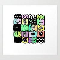 I am a  coloured pattern, pattern Art Print