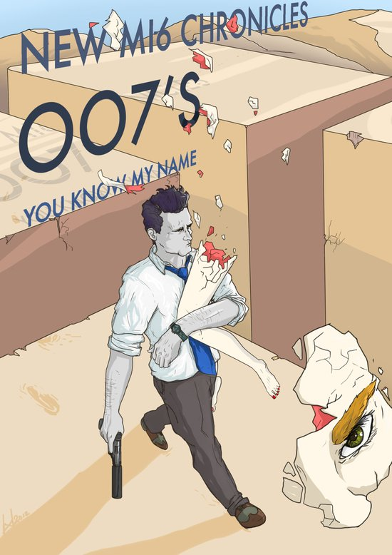 YOU KNOW MY NAME Art Print