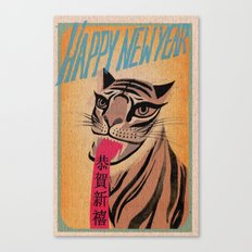 Happy Chinese New Year!! Canvas Print