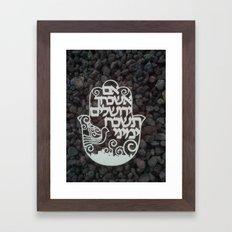 Papercut of the qoute