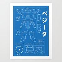 ベジータ - Vegeta Ki… Art Print