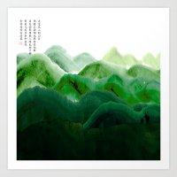 山秀谷 Art Print