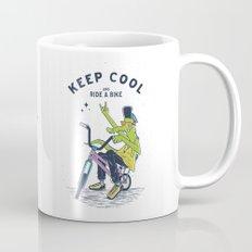 Keep Cool Mug